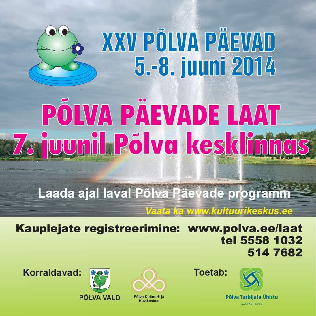 polva_laada_2014_reklaam-93x93