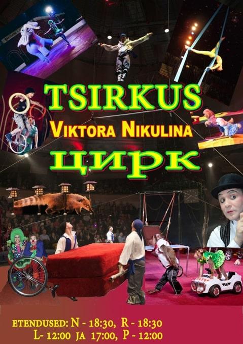 circus3