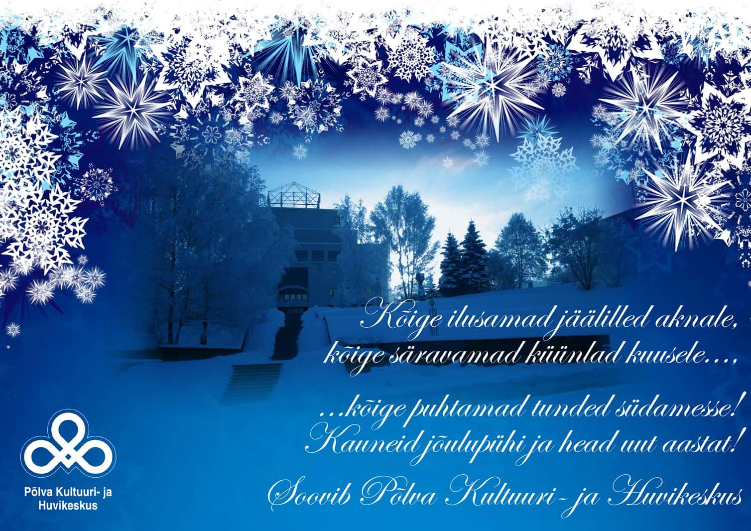 Kultuurikeskuse-jõulukaart-2014
